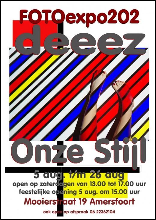 deeez poster